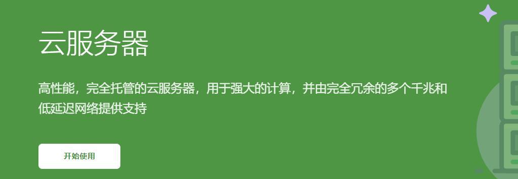 """有关""""CloudCone特价VPS的计费规则5月2日改版""""通知 - CloudCone - CloudCone中文网,国外VPS,按小时计费,随时退款"""