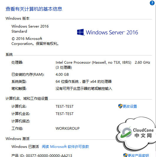 #测评#CloudConeVPS发布Windows云实例,免费微软许可证 - CloudCone - CloudCone中文网,国外VPS,按小时计费,随时退款