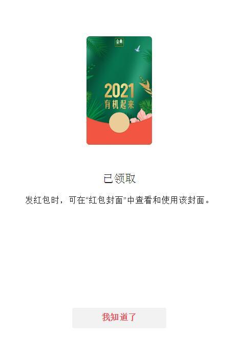 20201231135206.jpg